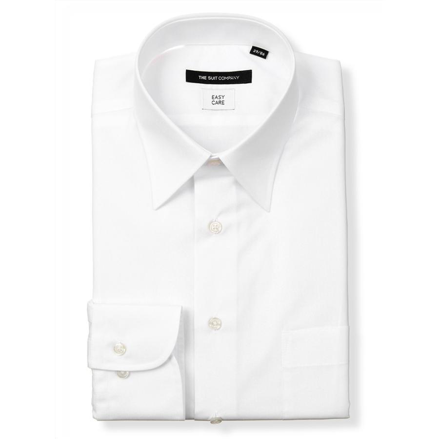 ドレスシャツ/長袖/メンズ/レギュラーカラードレスシャツ 無地 〔EC・BASIC〕 ホワイト