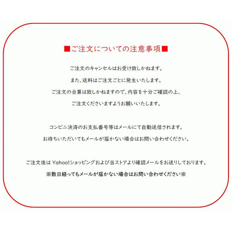 刀剣乱舞-ONLINE- 日本酒刀剣男士 大倶利伽羅 <熊澤酒造>|ulalacube|10