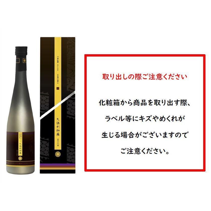 刀剣乱舞-ONLINE- 日本酒刀剣男士 大倶利伽羅 <熊澤酒造>|ulalacube|02
