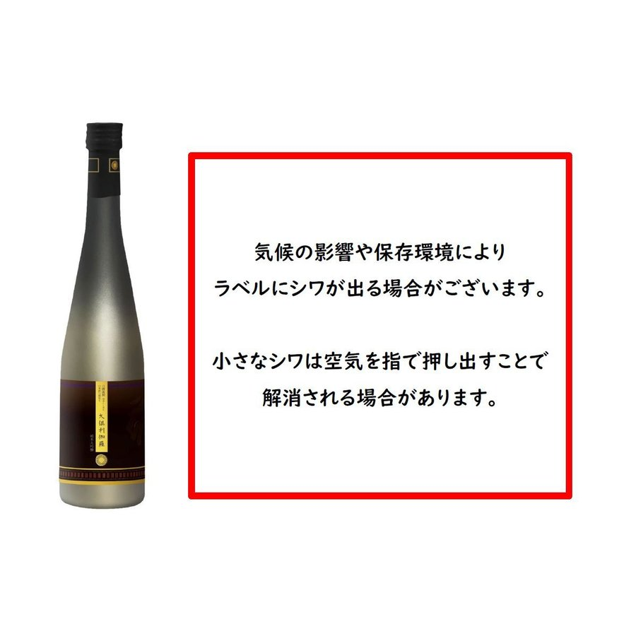 刀剣乱舞-ONLINE- 日本酒刀剣男士 大倶利伽羅 <熊澤酒造>|ulalacube|03
