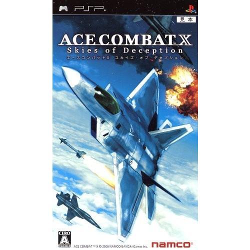 【★新品★】エースコンバットX スカイズ・オブ・デセプション - PSP 在庫処分!