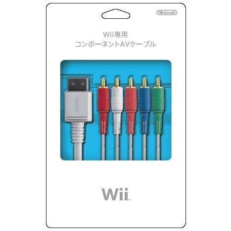 【★新品★】Wii専用 コンポーネントAVケーブル 在庫処分!