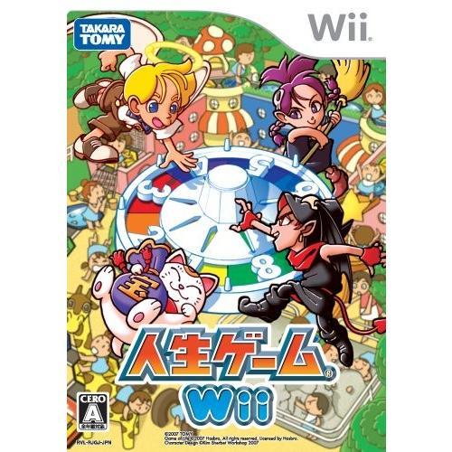 【★新品★】人生ゲーム Wii 在庫処分!