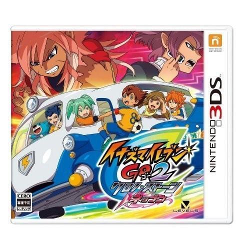 【★新品★】イナズマイレブンGO2 クロノ・ストーン ネップウ (特典なし) - 3DS 在庫処分!