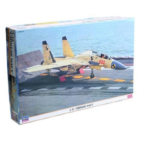 【★新品★】ハセガワ 1/72 J-15 中国海軍 在庫処分!