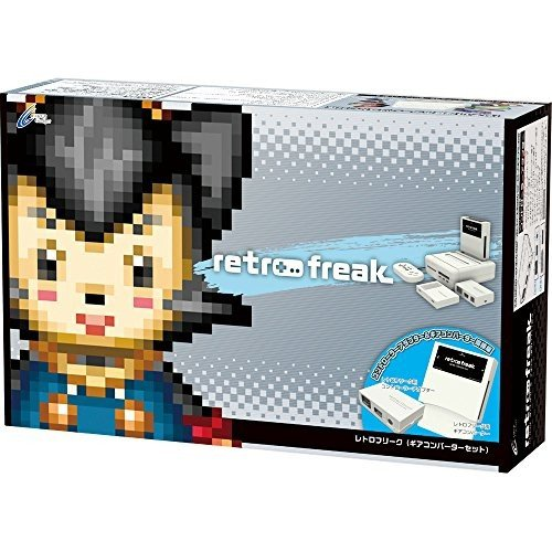 【★新品★】レトロフリーク (レトロゲーム互換機) ギアコンバーターセット 在庫処分!