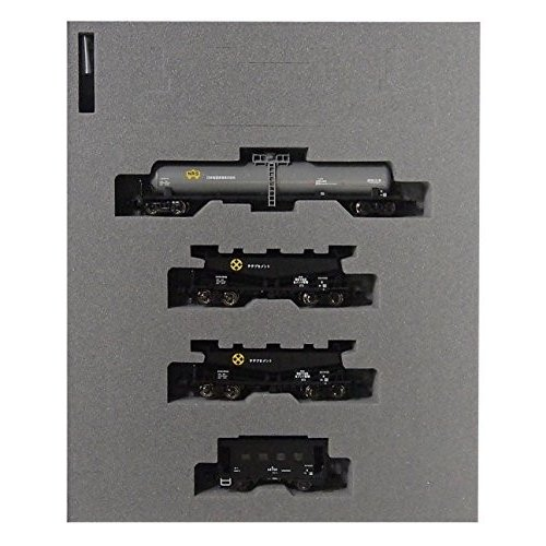 【★新品★】KATO Nゲージ タキ25000+ホキ5700 飯田線貨物列車 4両セット 10-1426 鉄道模型 貨車 在庫処分!