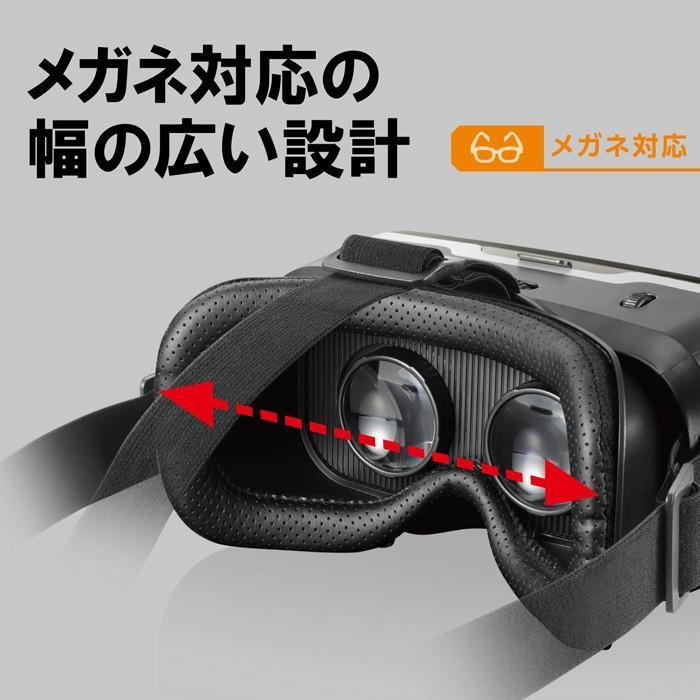 エレコム VRG-M01RBK VRゴーグル VRグラス 目幅・ピント調節可能 VRコントローラー付き Bluetooth DMM動画専用 ( iOs ) メガネ対応 ブラック|ulmax|04