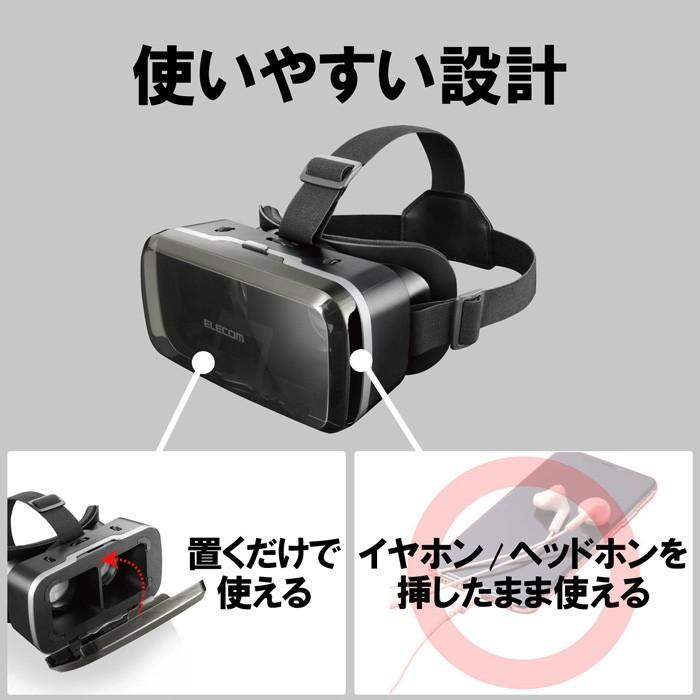 エレコム VRG-M01RBK VRゴーグル VRグラス 目幅・ピント調節可能 VRコントローラー付き Bluetooth DMM動画専用 ( iOs ) メガネ対応 ブラック|ulmax|06