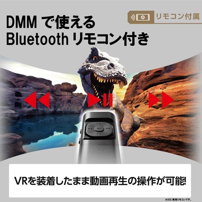 エレコム VRG-M01RBK VRゴーグル VRグラス 目幅・ピント調節可能 VRコントローラー付き Bluetooth DMM動画専用 ( iOs ) メガネ対応 ブラック|ulmax|07