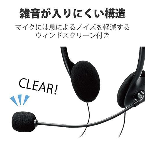 エレコム ELECOM ヘッドセット ヘッドホン 有線タイプ 両耳 小型 オーバーヘッド 4極ミニプラグ HS-102TBK|ulmax|06