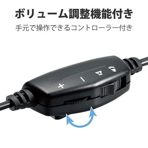 エレコム ELECOM ヘッドセット ヘッドホン 有線タイプ 両耳 小型 オーバーヘッド 4極ミニプラグ HS-102TBK|ulmax|07