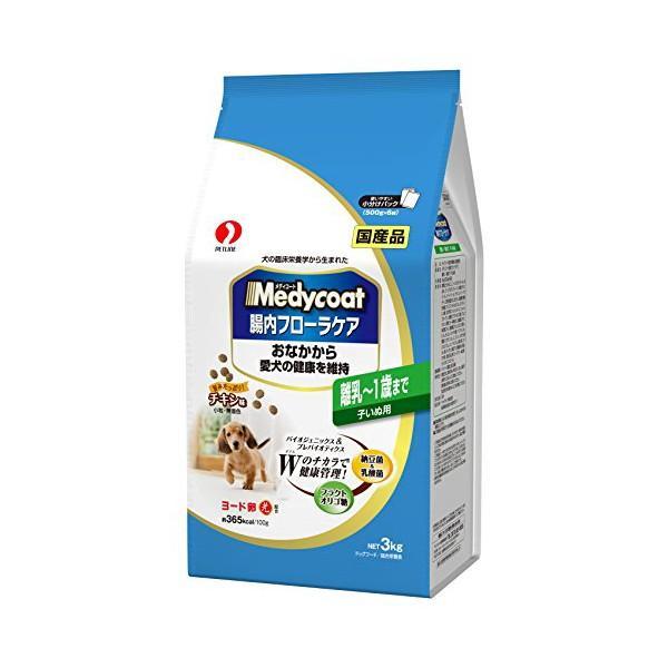 メディコート 腸内フローラケア 離乳~1歳まで 子いぬ用 3kg ( 500g×6 ) ドッグフード ドックフート 犬 イヌ いぬ ドッグ ドック dog 商品は1点の価格になります|ulmax|02