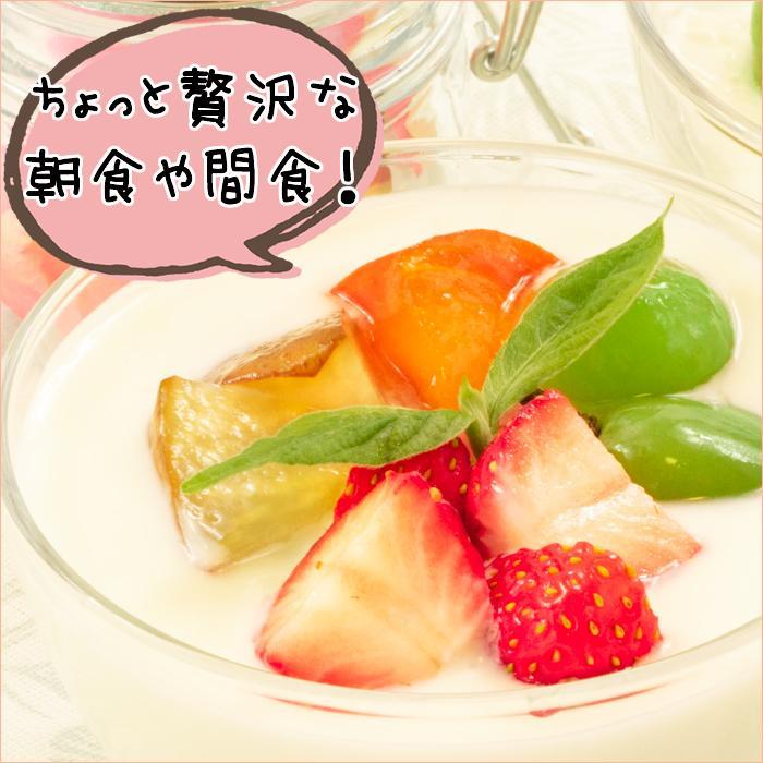 【あすつく対応】ギフト 冷凍フルーツ詰合せ 4種入り 送料無料 お取り寄せ|ultra-taste|05