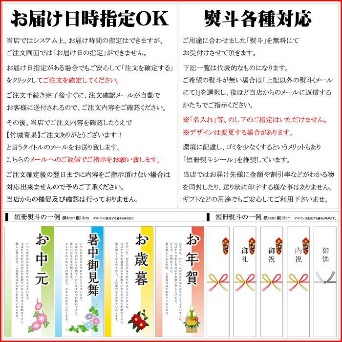 【あすつく対応】ギフト 冷凍フルーツ詰合せ 4種入り 送料無料 お取り寄せ|ultra-taste|06