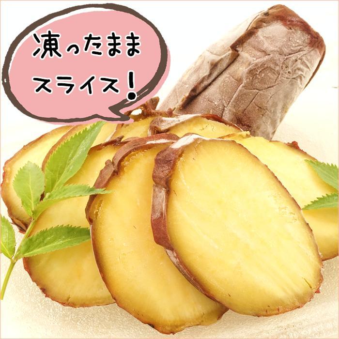 【あすつく対応】お中元/ギフト 冷凍「ユイちゃんの冷やし焼き芋」国産 産地厳選|ultra-taste|05