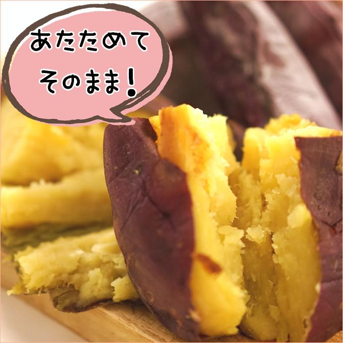 【あすつく対応】お中元/ギフト 冷凍「ユイちゃんの冷やし焼き芋」国産 産地厳選|ultra-taste|06