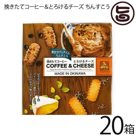 菓子 お 土産 半額 お 【2021年最新版】京菓子の人気おすすめランキング15選【お土産にぴったり】 セレクト
