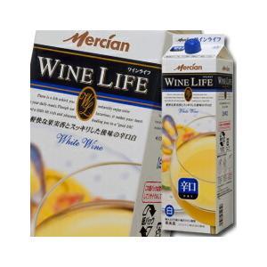 メルシャン ワインライフ ボックス1.8Lパック×2ケース(全12本)【送料無料】