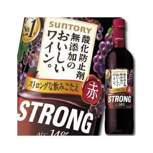 サントリー 酸化防止剤無添加のおいしいワイン。ストロング赤720mlペット×2ケース(全24本)【送料無料】