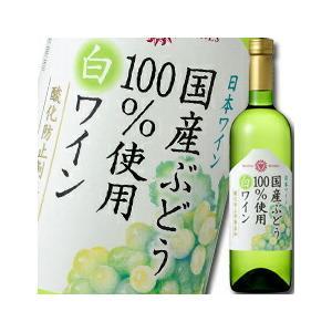 マンズワイン 国産ぶどう100%使用白ワイン 酸化防止剤無添加 720mlペット×2ケース(全24本)【送料無料】