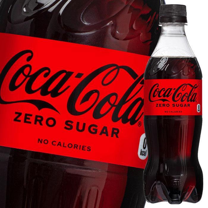 【悲報】コカコーラゼロ(味よし、価格よし、カロリー0)←この飲み物が、天下を取れなかった理由とは…