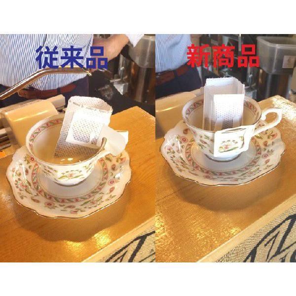 スペシャルティワンドリップコーヒー5個セット umakacoffee-store 03