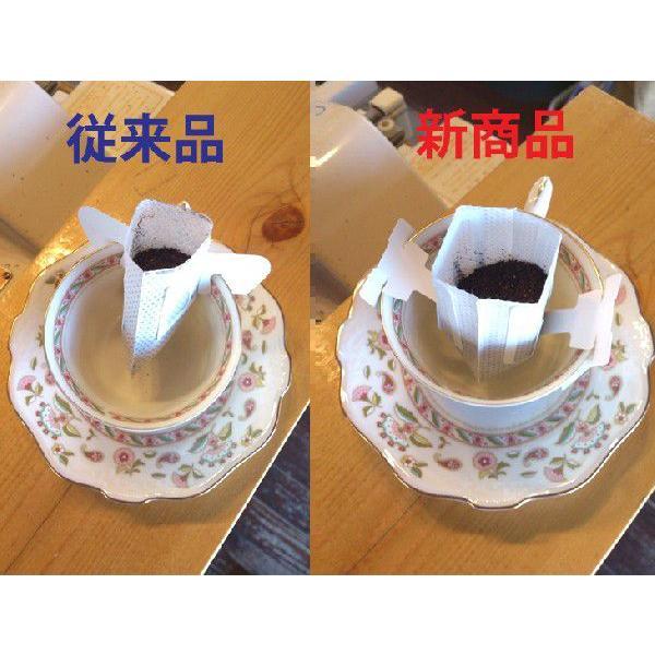 スペシャルティワンドリップコーヒー5個セット umakacoffee-store 04