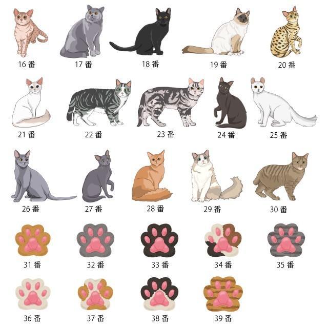 キーホルダー おしゃれ 製作 作製 制作 作成 猫 イラスト Ykeycocatillust 名入オリジナルギフトショップ旨安 通販 Yahoo ショッピング