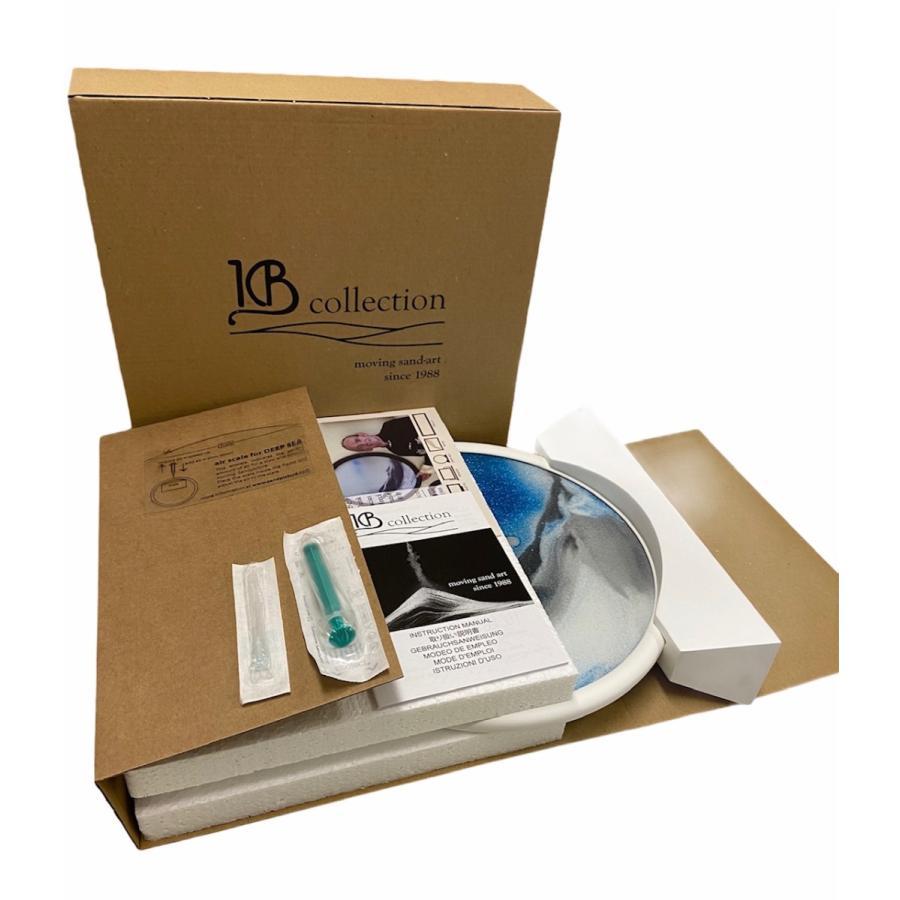 KB collection サンドピクチャーディープシーダイバー|umd-tsutayabooks|02