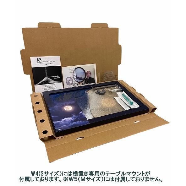KB collection サンドピクチャーMangetsu -満月- byKAGAYA W4(S)サイズ|umd-tsutayabooks|04