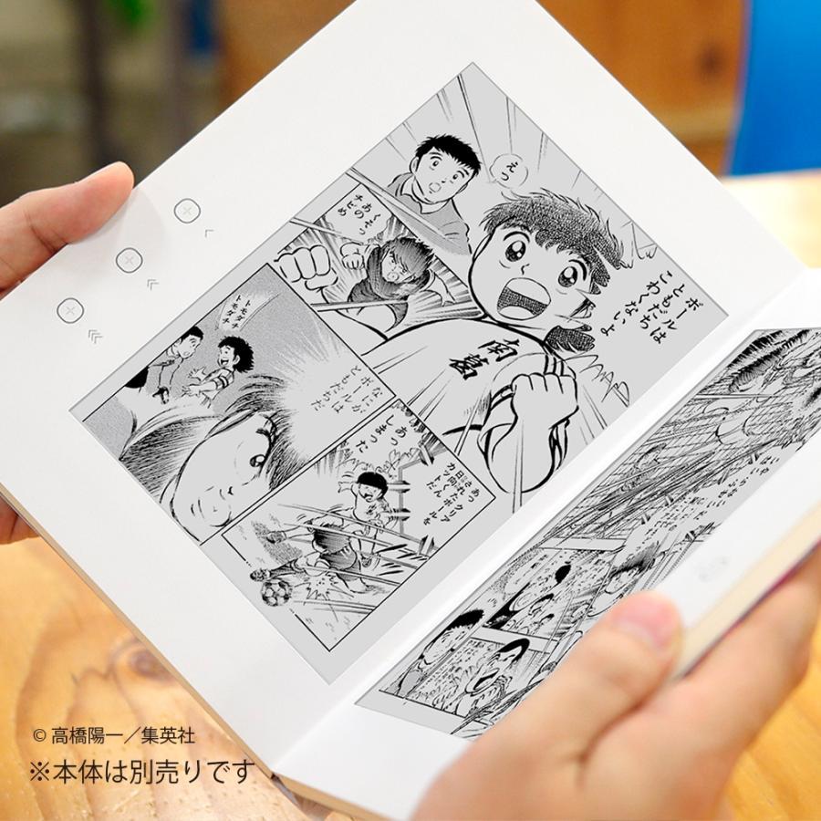 全巻一冊 キャプテン翼(日英版) 著者: 高橋陽一 出版社:集英社|umd-tsutayabooks|03