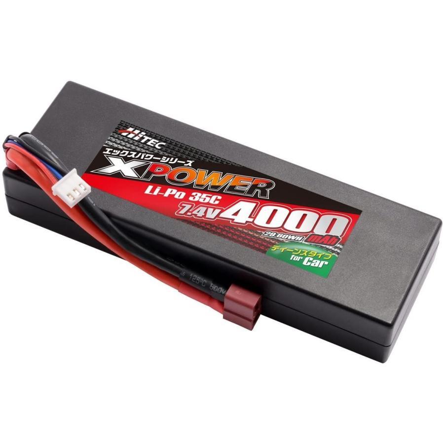 ハイテック X-POWER 車用 Li-Poバッテリー 7.4V4000mAh 35C XP90170|umeeee-store|02