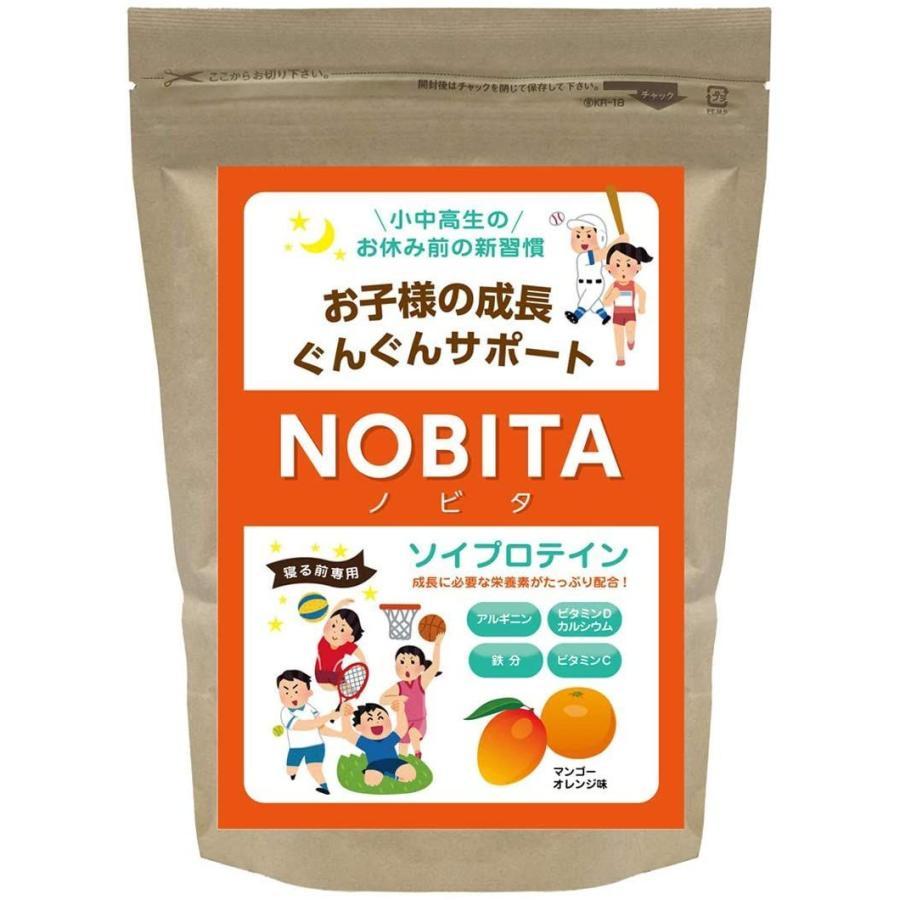 Spazio(スパッツィオ) NOBITA(ノビタ)ソイプロテイン 002 マンゴーオレンジ F FD-0002 umeeee-store 03