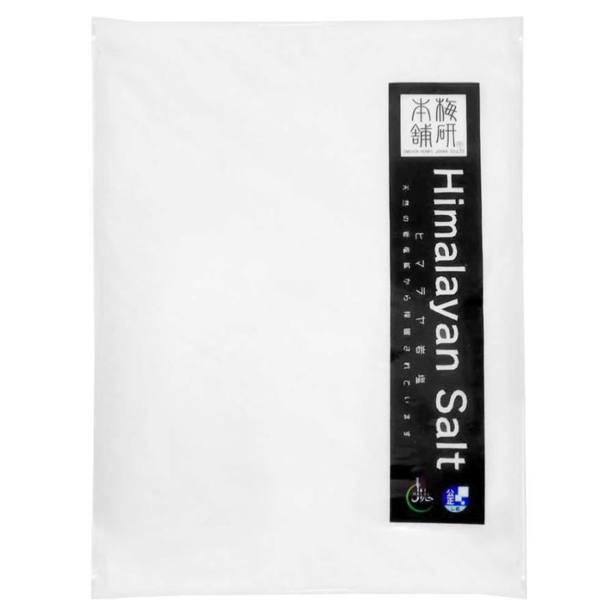お試し用 食用 岩塩 ヒマラヤ岩塩 食用 ホワイト あら塩 1kg HACCP管理 ...