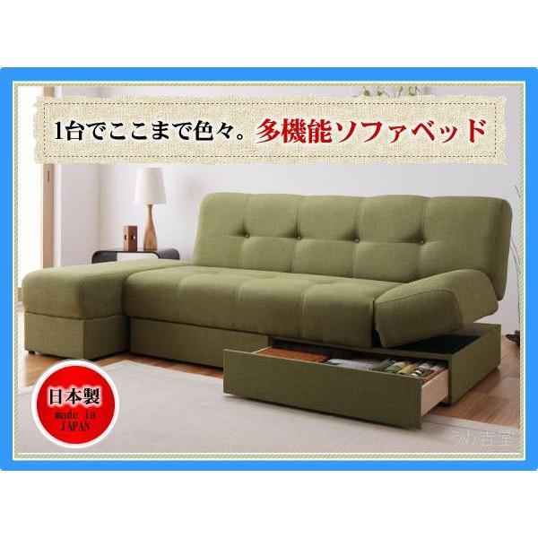 日本製 ソファベッド シングル ソファーベッド 収納付 ソファー リクライニング スツール シンプル
