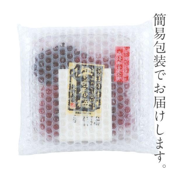 梅干し 300g 豊の香梅 大分県大山町産 【送料込み】|umeyano|04