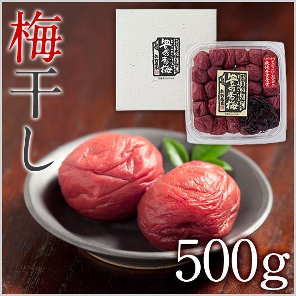 梅干し 500g 豊の香梅 大分県大山町産【送料込み】 umeyano