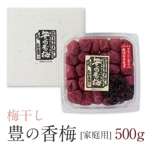 梅干し 500g 豊の香梅 大分県大山町産【送料込み】 umeyano 02