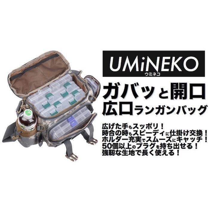 ルアー バッグ エギング バッグ 釣り バッグ 05 ウエスト ショルダー カメラ フィッシング シーバス 父の日 プレゼント バイク ツーリング UM-FB-05 ウミネコ|umineko-shoji|02