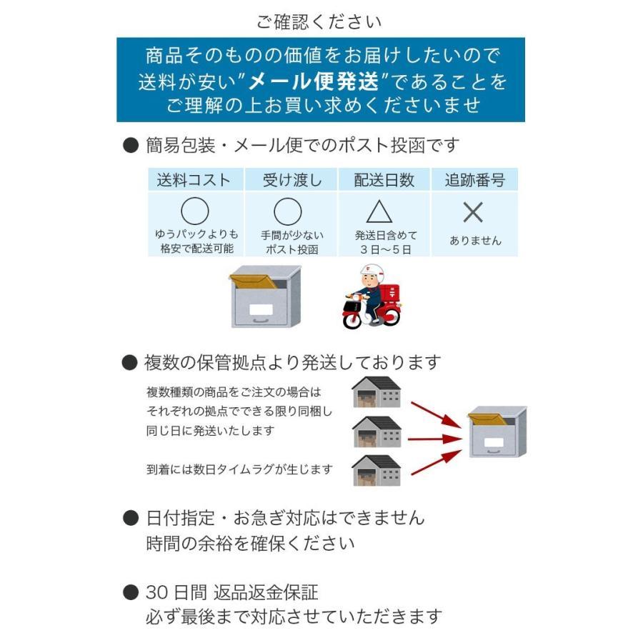 ストラップ用 イヤホンジャック リング付き 黒 2個セット 3.5mm スマホ パソコン ストラップ シンプル アクセサリー プラスチック イヤホンジャックピアス|umiwo|05