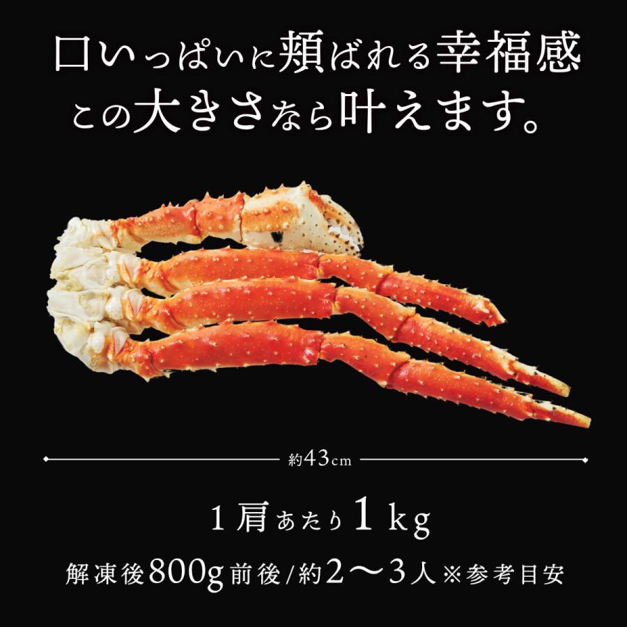 【TA-1】ボイル タラバガニ シュリンク【5Lサイズ/ 約1kg】年末年始 かに カニ 蟹 たらば 脚 お祝い お取り寄せ 食べ物 グルメ 丸忠商店|unagi-com|03