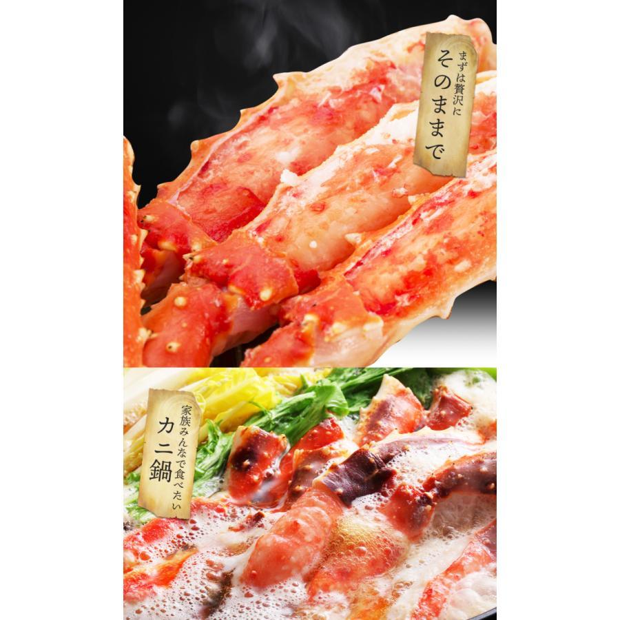 【TA-1】ボイル タラバガニ シュリンク【5Lサイズ/ 約1kg】年末年始 かに カニ 蟹 たらば 脚 お祝い お取り寄せ 食べ物 グルメ 丸忠商店|unagi-com|04