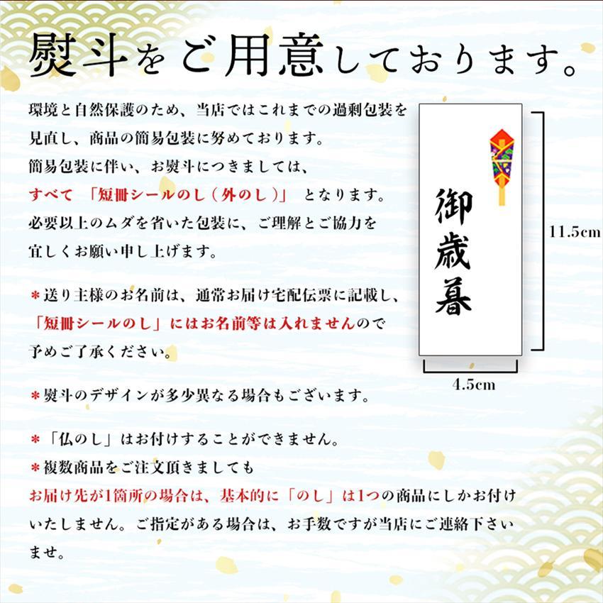 【TA-1】ボイル タラバガニ シュリンク【5Lサイズ/ 約1kg】年末年始 かに カニ 蟹 たらば 脚 お祝い お取り寄せ 食べ物 グルメ 丸忠商店|unagi-com|08