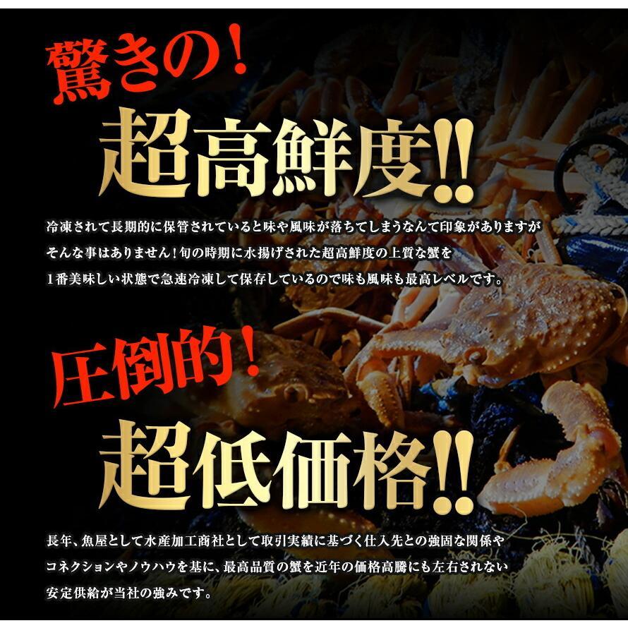【A-004】生ずわい蟹 ハーフポーション 2.4kg (600g×4セット) ズワイガニ かに しゃぶしゃぶ かにしゃぶ 鍋 足 脚 年末年始 送料無料|unagi-com|05