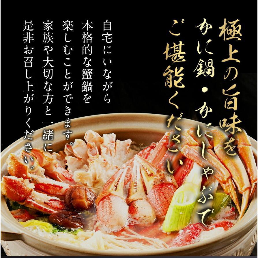 【A-004】生ずわい蟹 ハーフポーション 2.4kg (600g×4セット) ズワイガニ かに しゃぶしゃぶ かにしゃぶ 鍋 足 脚 年末年始 送料無料|unagi-com|08