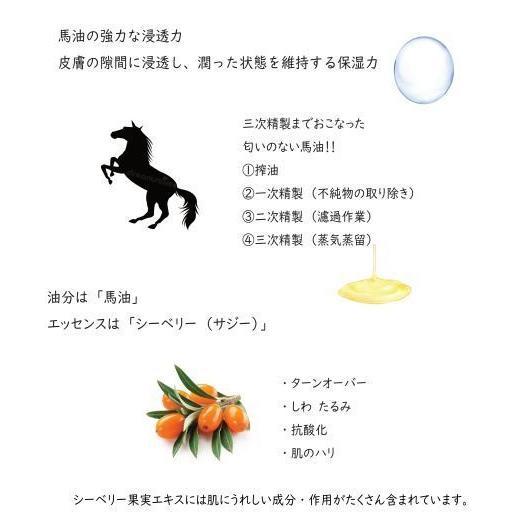 【ウナ・ルーナ】シーベリー化粧水 馬油配合 しっとり感 乾燥肌 敏感肌 人気 スキンケア 保湿 持続力 うるおい|unaluna|04