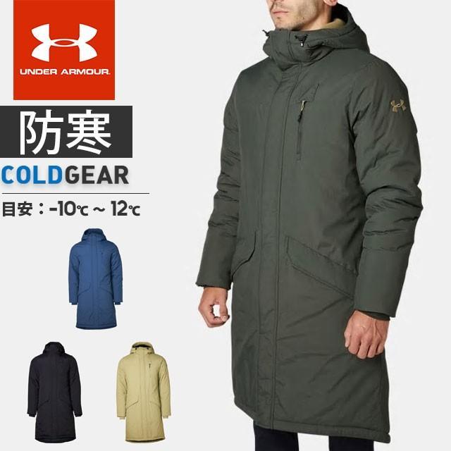 アンダーアーマー メンズ ベンチコート ジャケット フード付 UA インサレート ロングコート アウター ジャンバー ジップアップ 防寒 コールドギア
