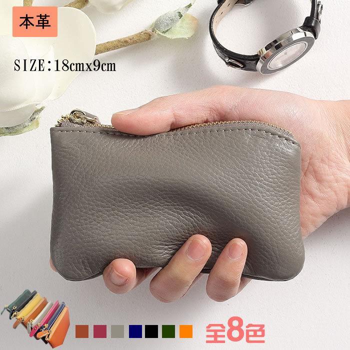 コインケース 小銭入れ メンズ レディース ミニ財布 皮 本革 牛革 ボックス型小銭入れ  コンパクト可愛い 小銭入れ 小さい財布 小さい 多色|uni-work-japan