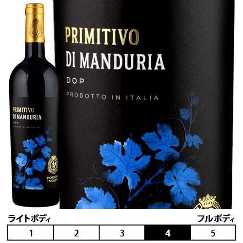 プリミティーヴォ・ディ・マンドゥーリア[2018]ポッジョ・レ・ヴォルピ 赤 750ml Primitivo di Manduria DOC[POGGIO LE VOLPI] イタリア プーリア 赤ワイン|unibiswine